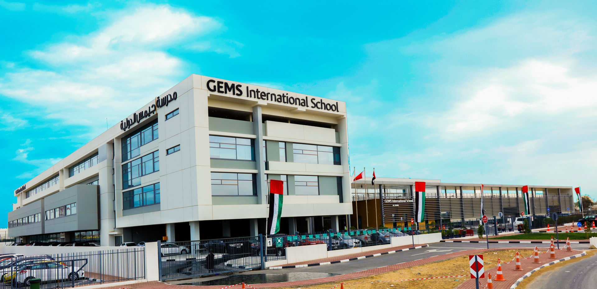 Top Ib (International Baccalaureate) School In Dubai  Gems with regard to Gems World Academy Academic Calendar