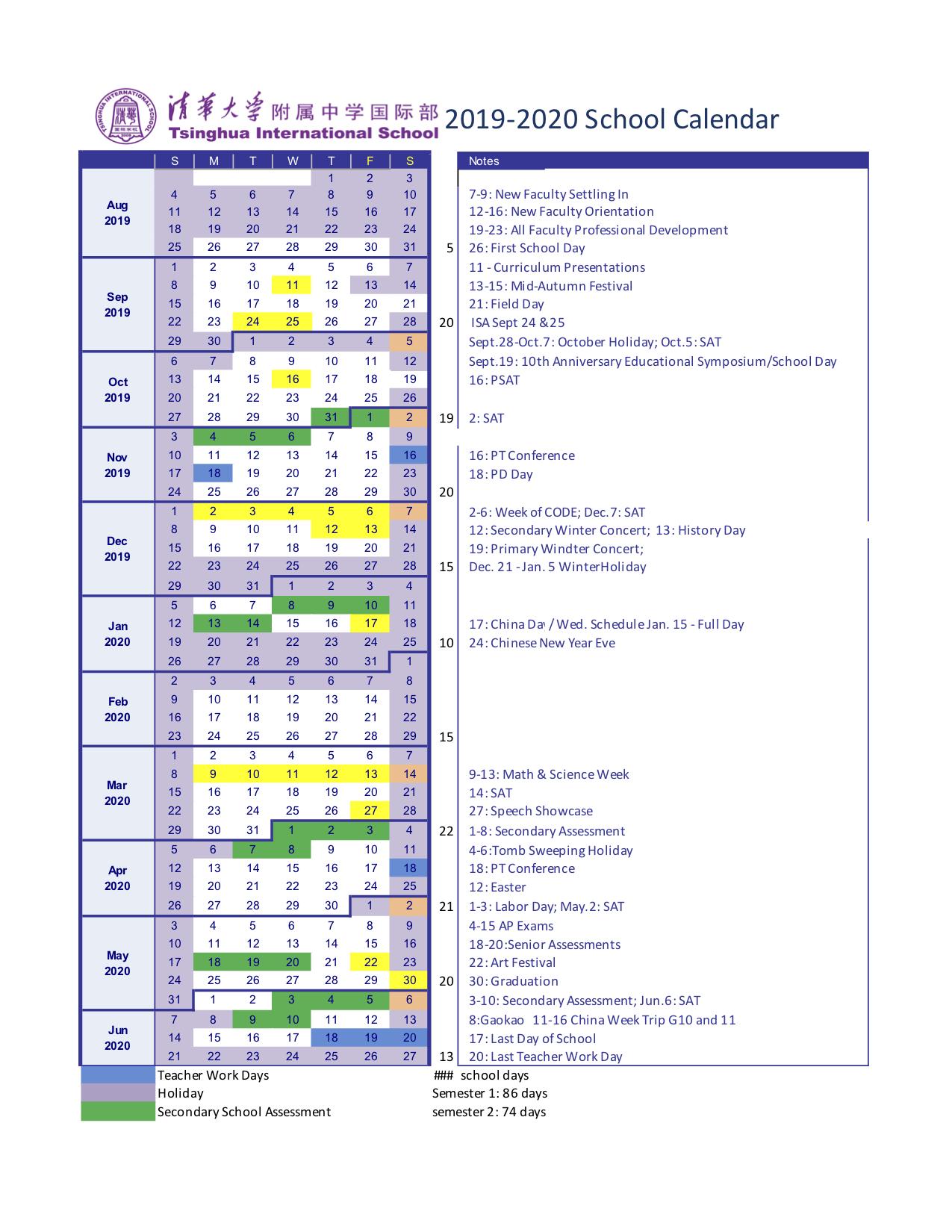 Tsinghua International School inside 2020 And 2020 Pei School Calendar