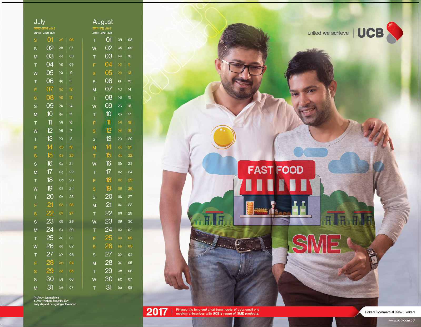 Ucb Bank Calendar Photoshoot. On Behance throughout Ucb Calendar 2020