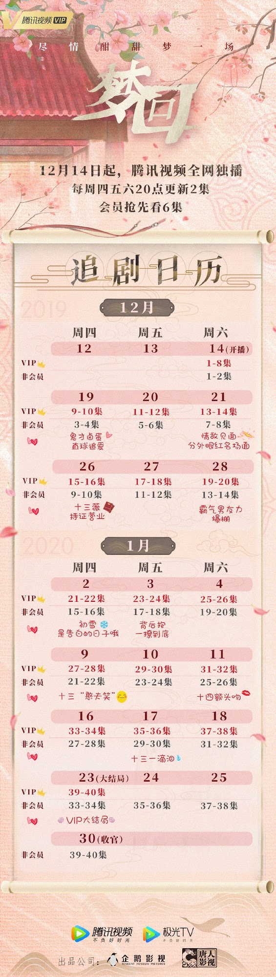 Web Drama: Dreaming Back To The Qing Dynasty  Chinesedrama for Dreaming Of A Calendar Date