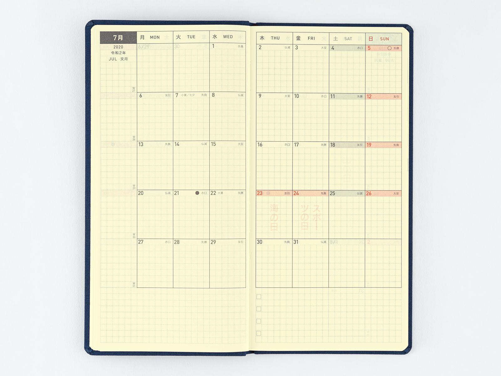 Weeks  Monthly Calendar  Book Buying Guide  Hobonichi regarding Rokuyo Calendar 2020
