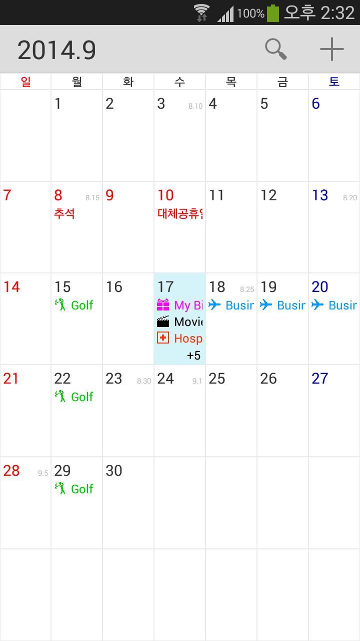 Z Calendar Для Андроид  Скачать Apk with Om Lunar Calendar