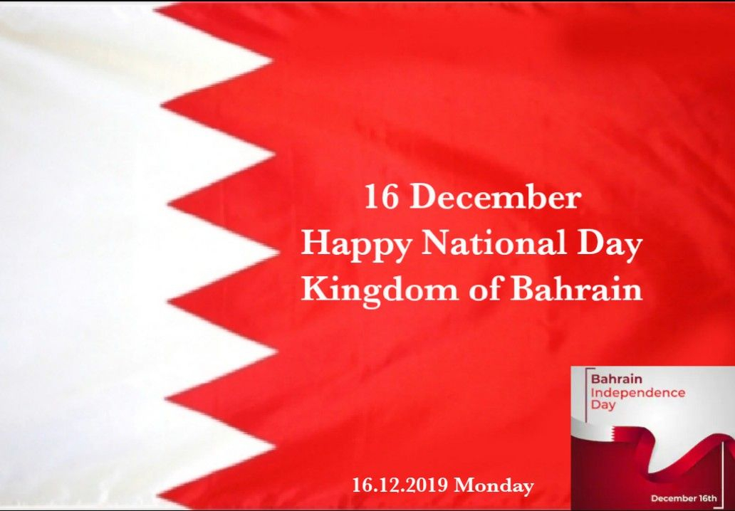 Bahrain : Bahrain Celebrates Its National Day On December with regard to Important International Days In December
