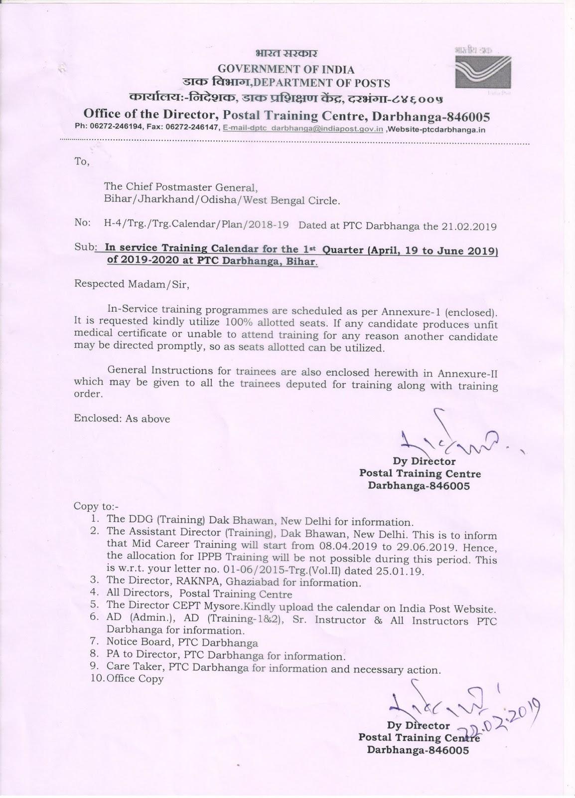 Bihar Govt Calendar 2020 Pdf  Calendario 2019 intended for Bihar Govt Calendar 2018