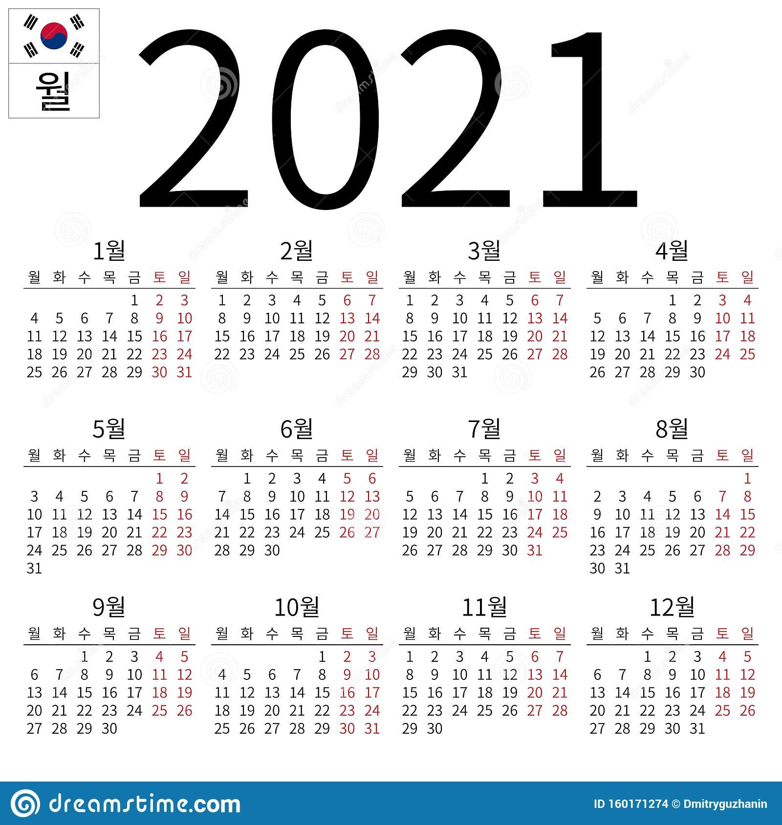 Calendar 2021, Korean, Monday Stock Vector  Illustration throughout 2021 Calendar Vector Free
