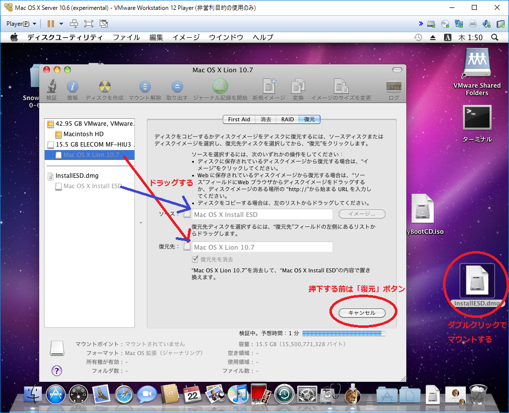 Mac Os X Lion Iso For Virtualbox | Peatix throughout Site:.info Intitle:mac Os X Server