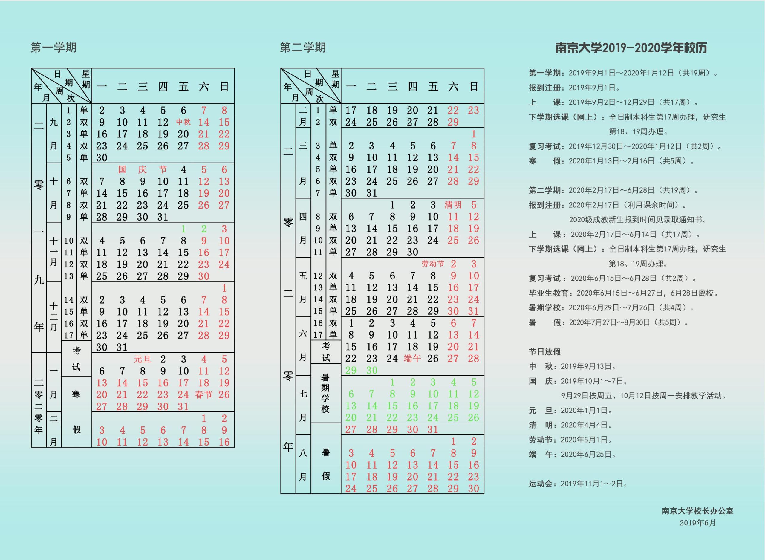 Uc Berkeley Academic Calendar | Calendar For Planning with Berkeley Academic Calendar