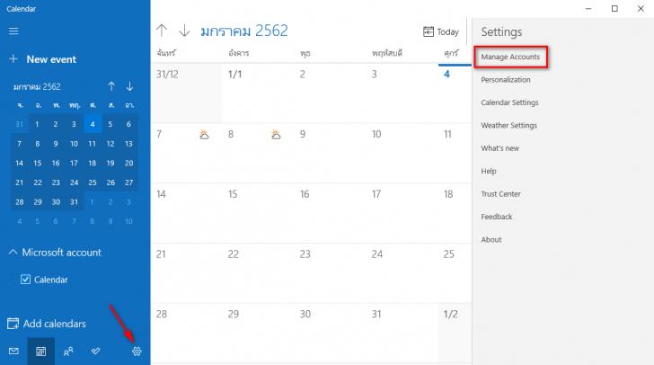 3 วิธีง่ายๆ ในการดู Google Calendar บนคอมพิวเตอร์ throughout Google Calendar Taskbar