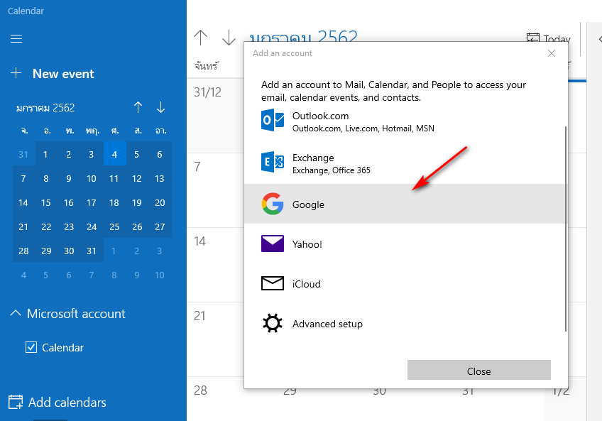 3 วิธีง่ายๆ ในการดู Google Calendar บนคอมพิวเตอร์ pertaining to Google Calendar Taskbar