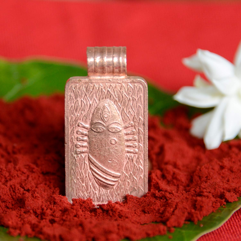 Buy Linga Bhairavi Copper Pendant  Medium Online | Isha within Isha Moon Calendar