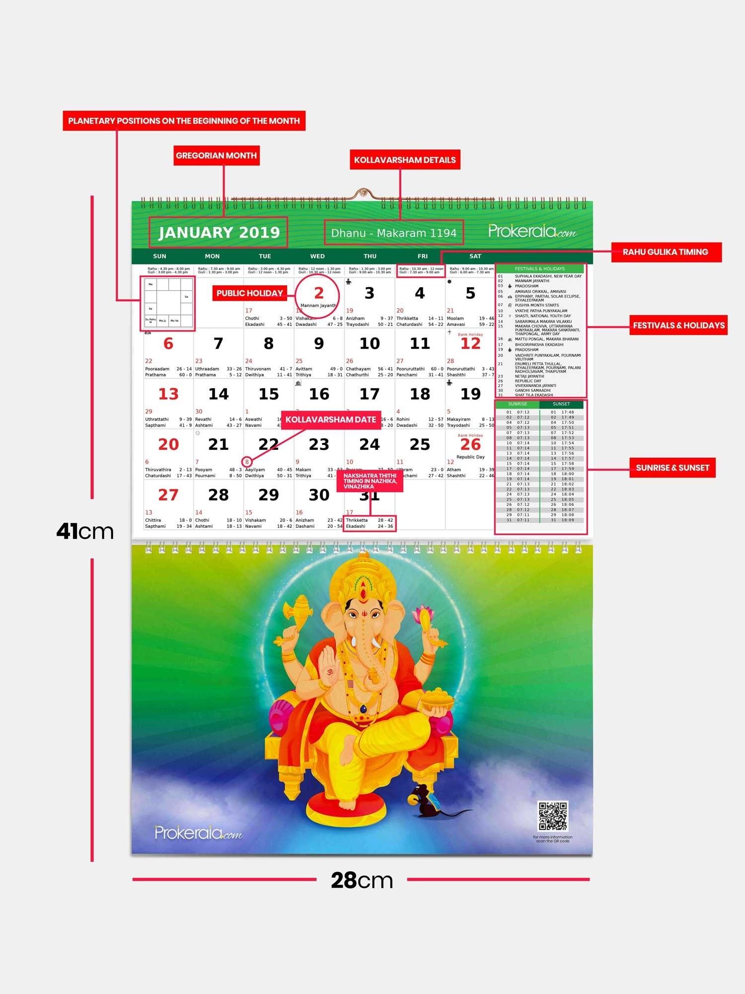 Calendar 2019 Kerala :Free Calendar Template regarding Kerala Govt Calender