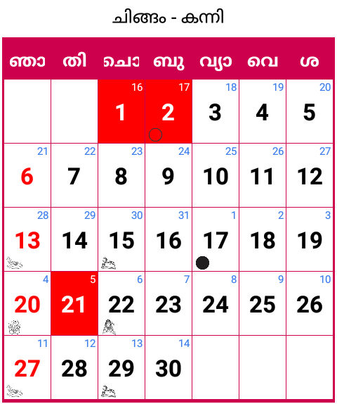 Calendar 2020 Malayalam Pdf | Manorama Calendar 2020 in Malayalam Calendar 2021 November