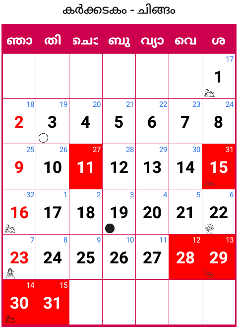 Calendar 2020 Malayalam Pdf | Manorama Calendar 2020 with regard to Malayalam Calendar 2021 November