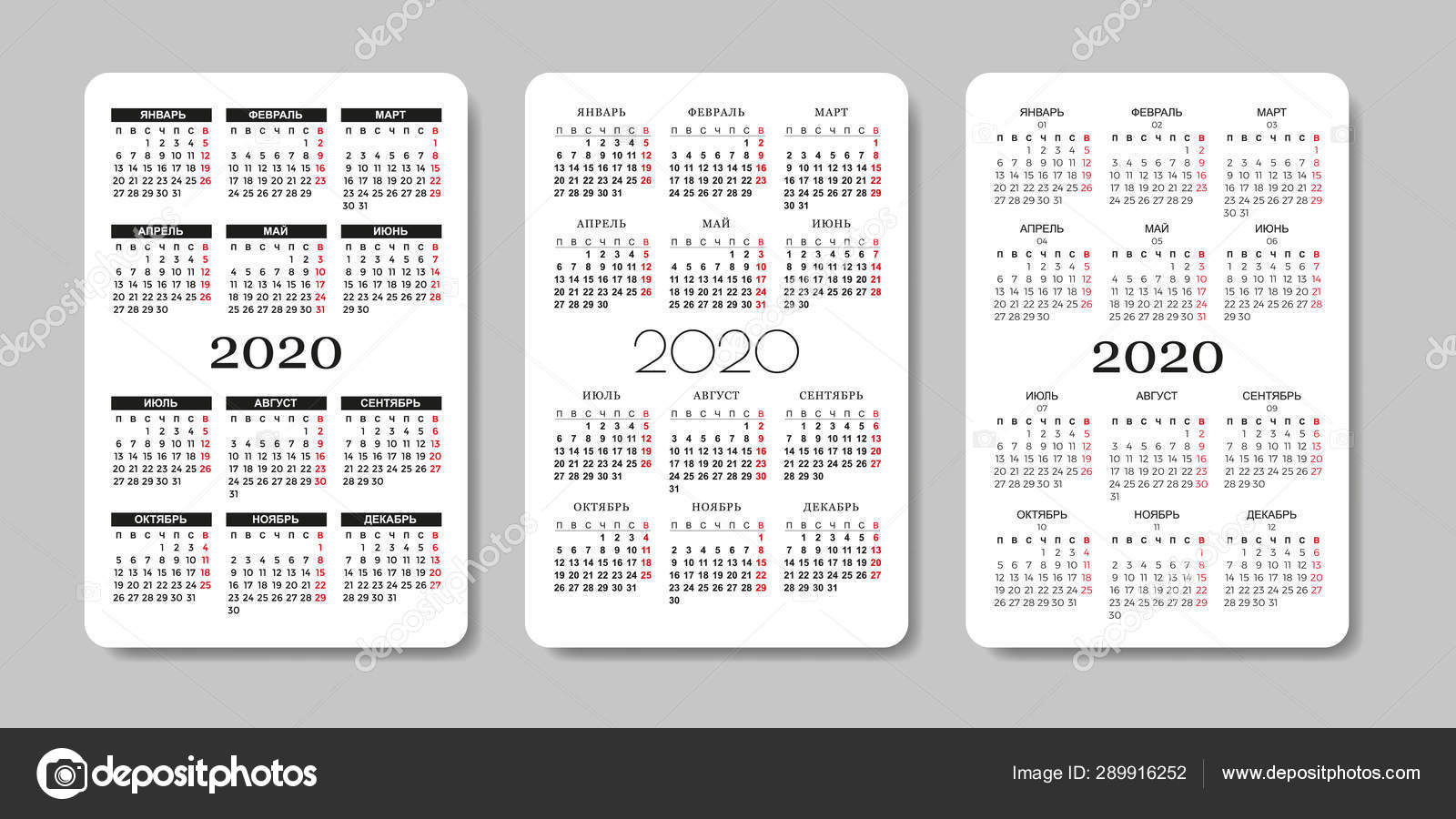 Get Depo Calendar 2020 | Calendar Printables Free Blank with regard to Depo Provera Injection Calendar 2021