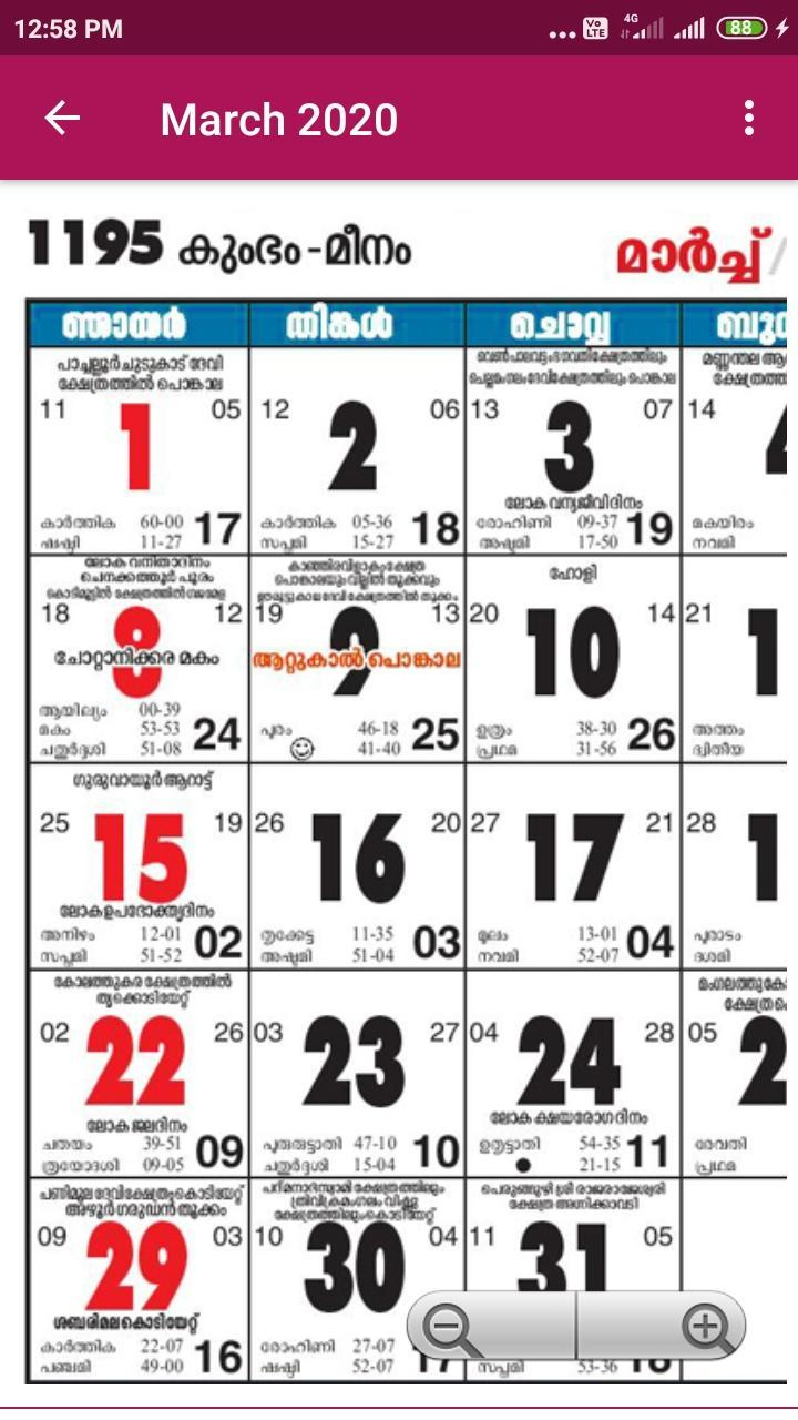 Kerala Malayalam Calendar 2020 For Android  Apk Download intended for Kerala Govt Calender