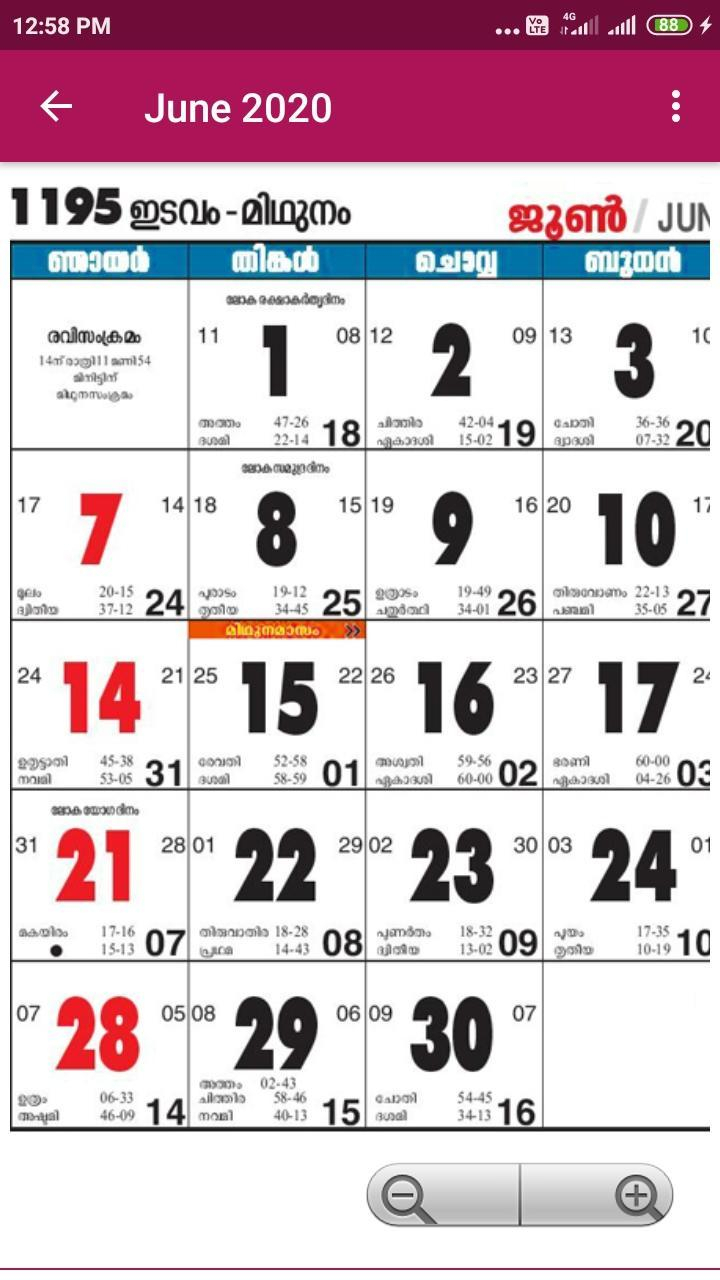 Kerala Malayalam Calendar 2020 For Android  Apk Download within Kerala Govt Calender