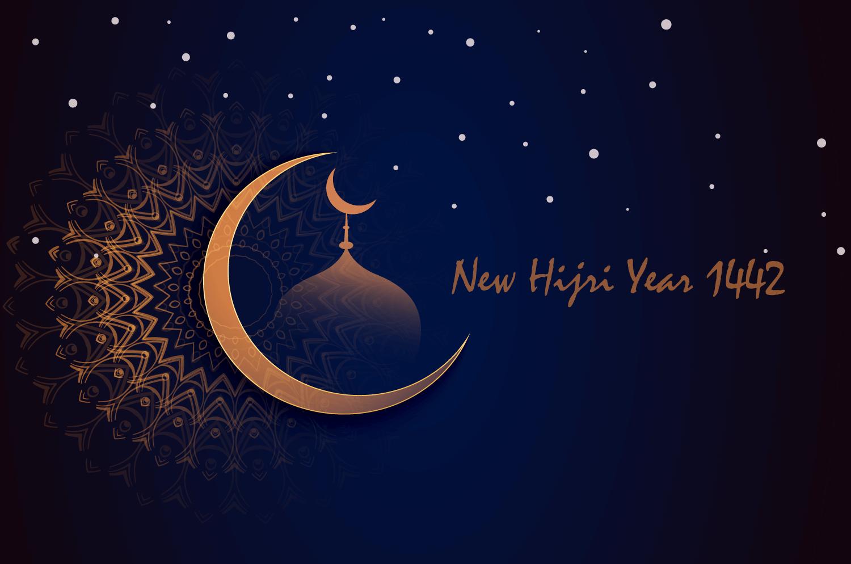 Muharram 2020  Almukhbiteen Masjid & Funeral Service intended for Isha Moon Calendar