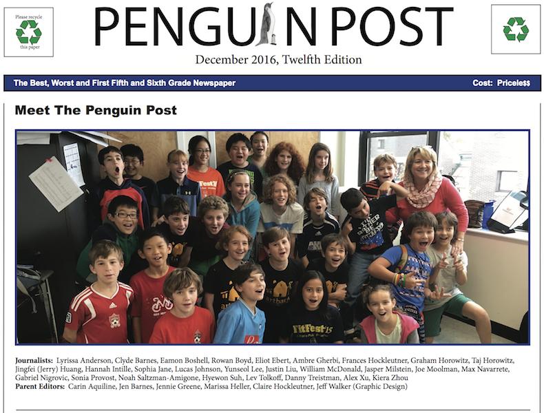 Piercepost  Pierce School Pto; Brookline, Ma inside Brookline Ma School Calendar