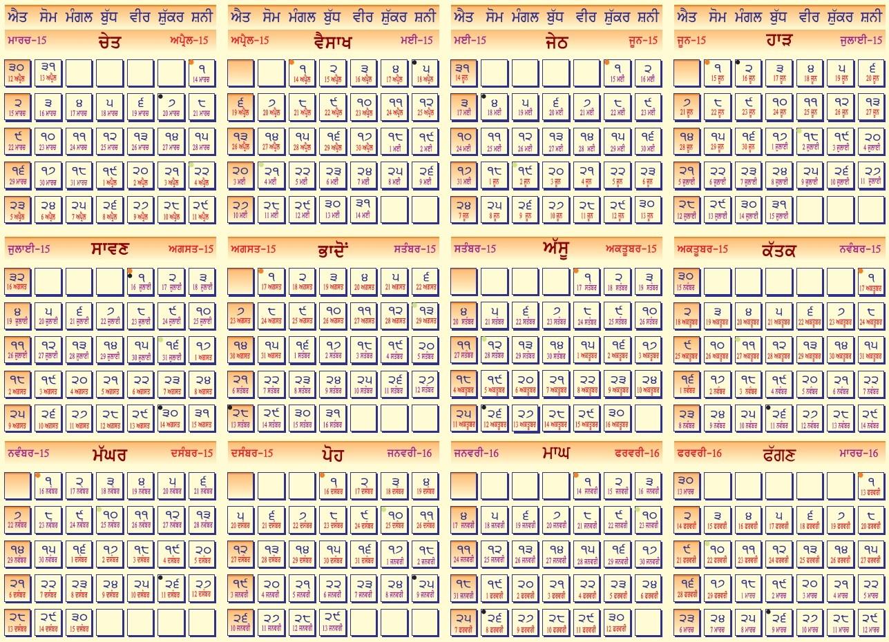 Punjabi Calendar 2020  Template Calendar Design in Khalsa Heera Jantri 2021