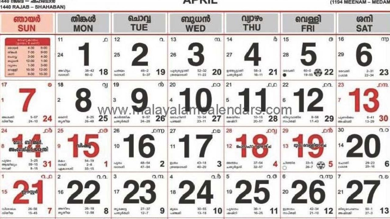 September 2020 Calendar Malayalam  Template Calendar Design within Malayalam Calendar 2021 November