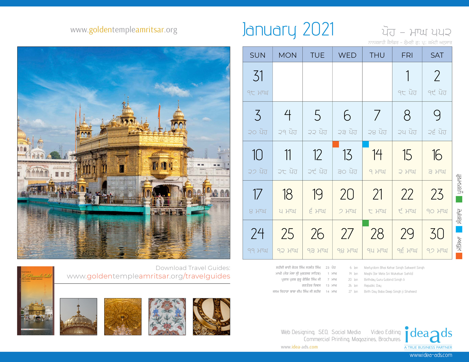 Sikh Calendar January 2021  Nanakshahi Calendar Poh Magh 552 pertaining to Khalsa Heera Jantri 2021