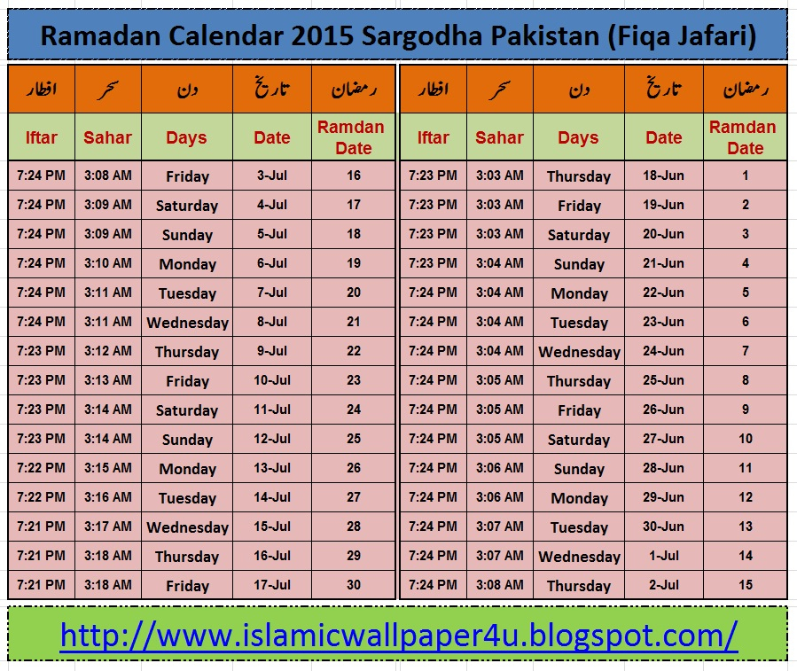 Top Amaizing Islamic Desktop Wallpapers: Ramadan Calendar for Islamic Calendar Date Today In Pakistan
