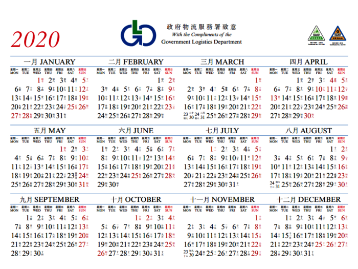 2020 Calendar Hk Excel | Calendar For Planning for Lunar Hair Cutting Chart 2021 Morrocco