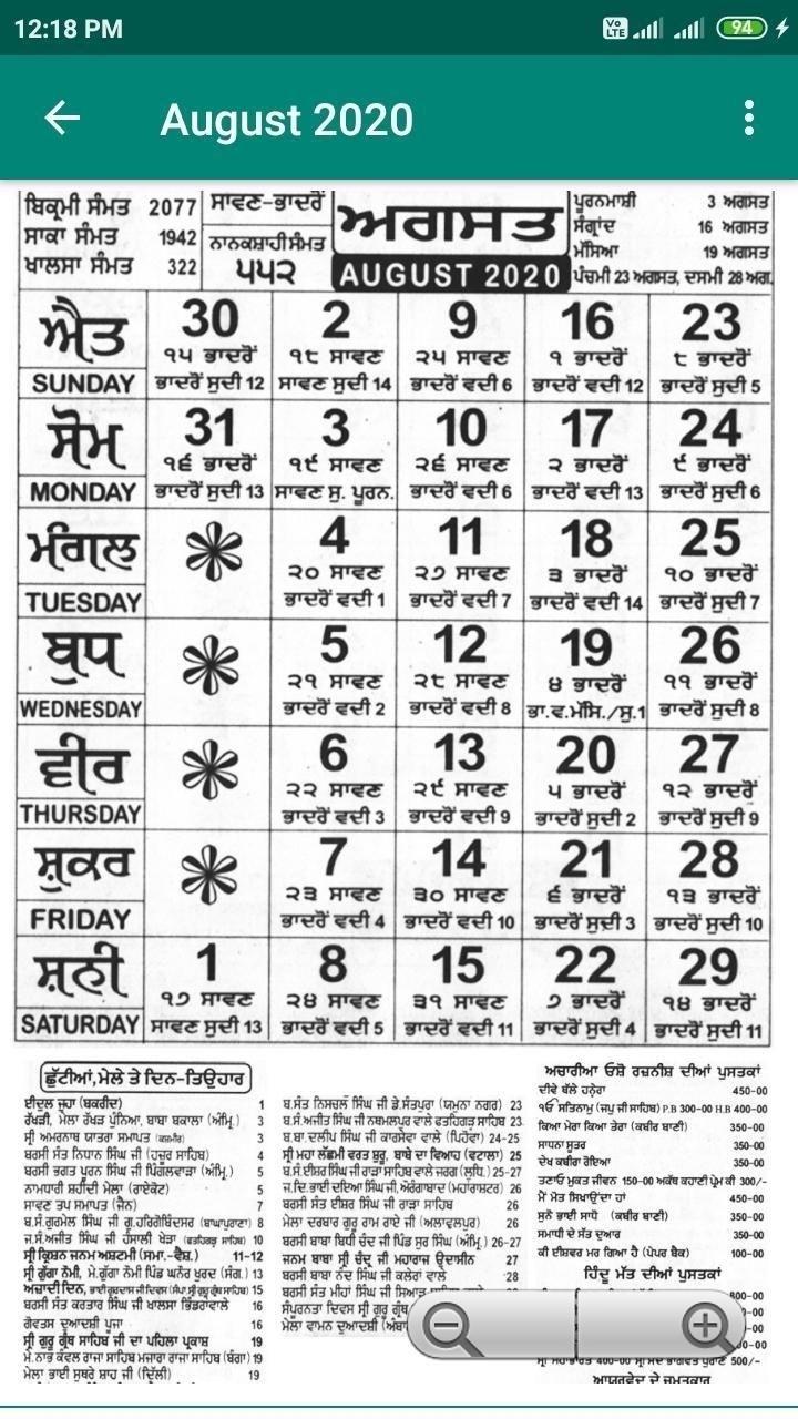 2021 Khalsa Hira Jantri • Printable Blank Calendar Template with Heera Jantri In 2021