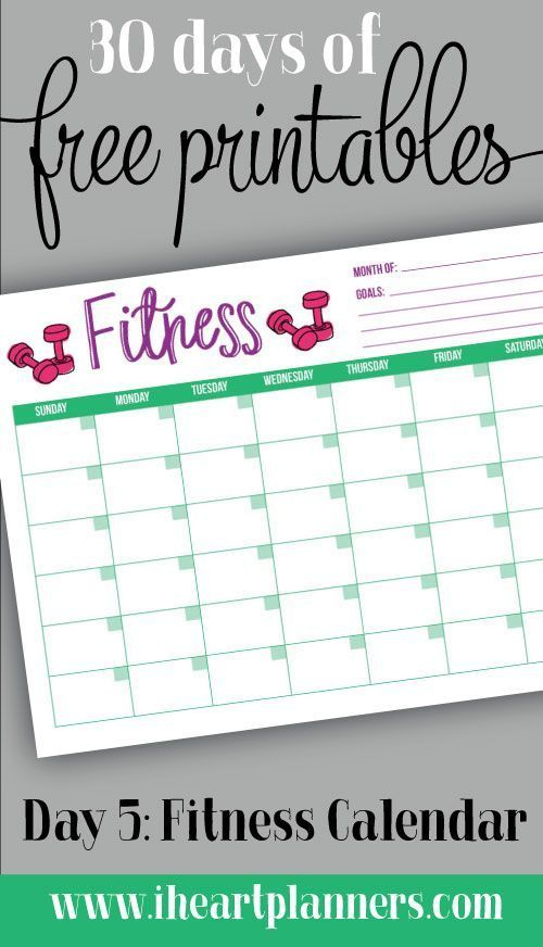 30 Days Of Free Printable: Monthly Fitness Calendar. Keep within Printable 30 Day Calendar
