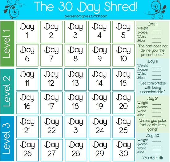 30 Days Shred Calendar. I Need To Print This And Mark Off with Printable 30 Day Calendar