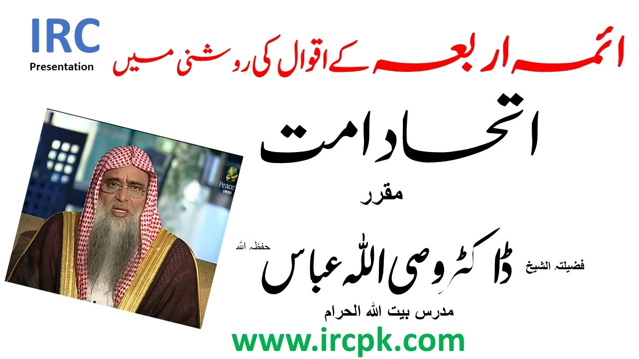 Aima Arba Pdf for Khalsa Heera Jantri 2021 Pdf