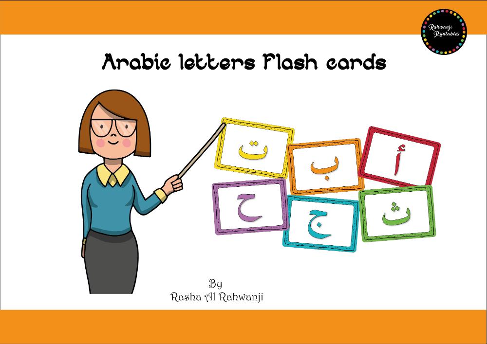 Arabic Letters Flash Cards | Alphabet Flashcards in Arabic Alphabet Flash Cards Printable