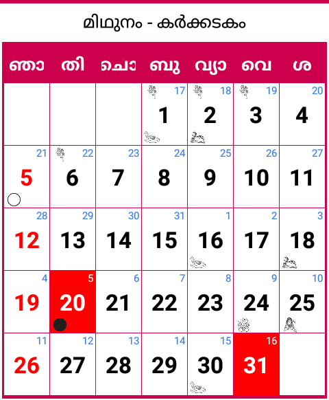 Calendar 2020 Malayalam Pdf | Manorama Calendar 2020 inside Malayala Manorama Calendar 2021 November