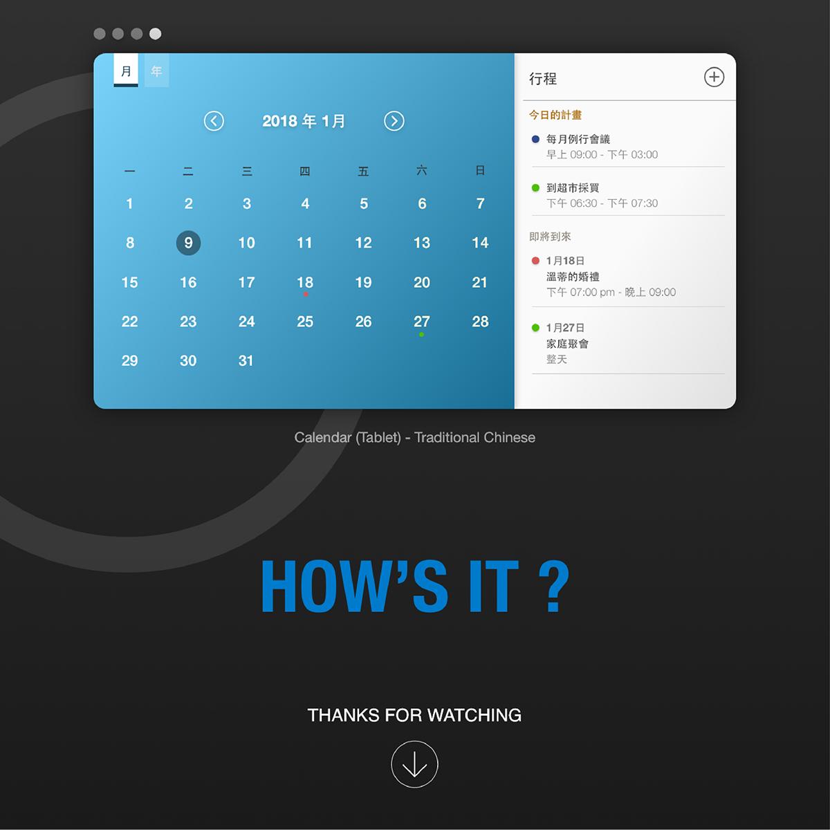 'Calendar Ui Models In Adobe Xd' By Jasper Yeh On Behance intended for Adobe Xd Calendar