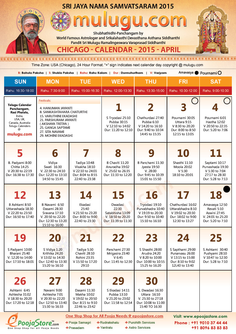 Chicago Telugu Calendar 2015 April  Mulugu Telugu Calendars throughout Malayalam Calendar 2001 May