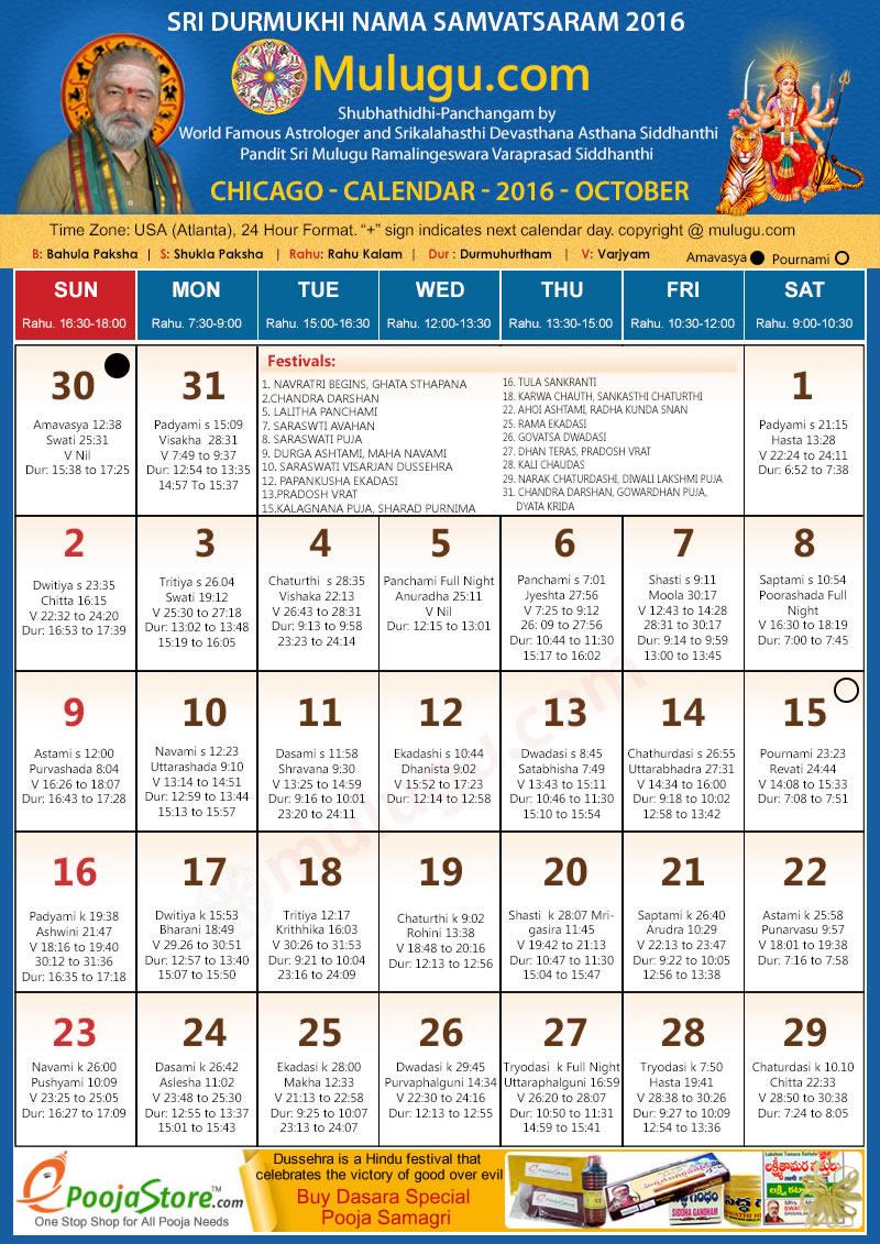 Chicago Telugu Calendar 2016 October  Mulugu Telugu inside Malayalam Calendar 2001 May