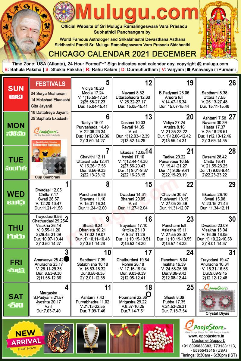 Chicago Telugu Calendar 2021 December | Mulugu Calendars for Malayalam Calendar 2001 May
