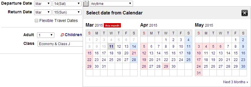 Datetimepicker  Date Picker Behavior  User Experience intended for Swing Date Picker
