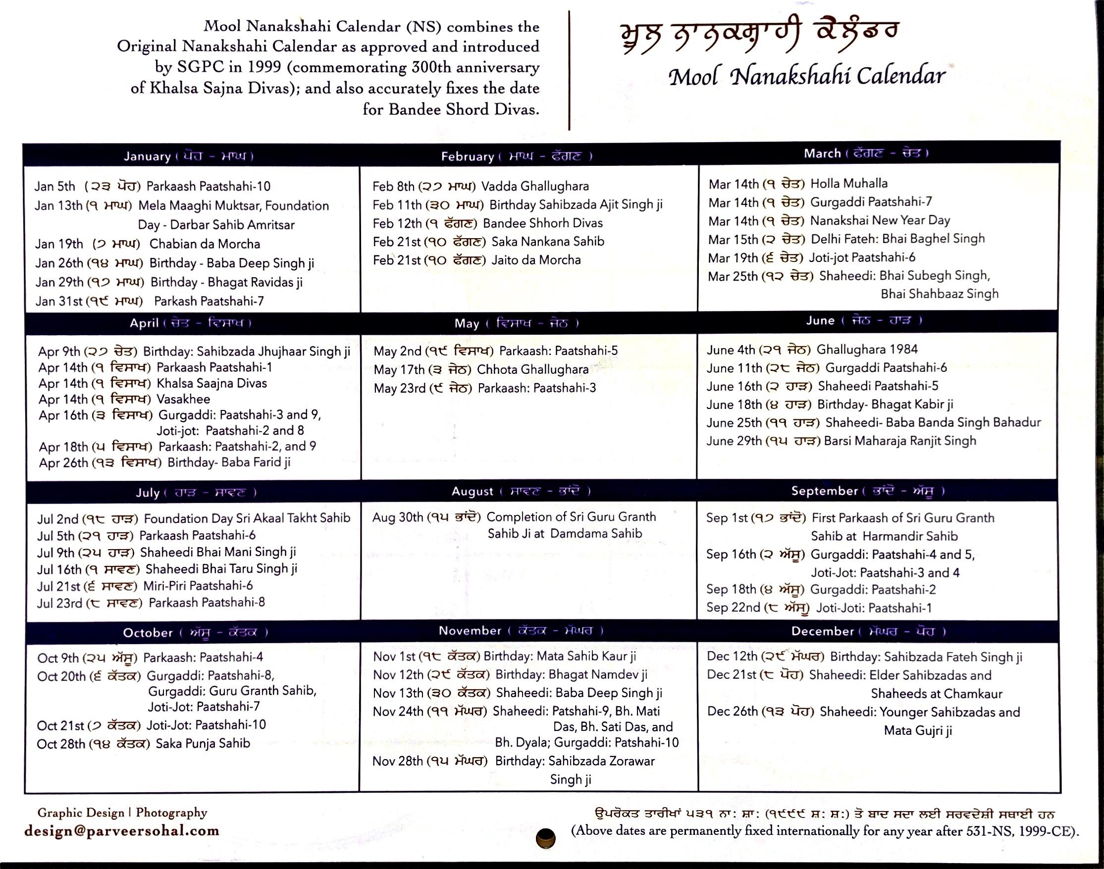 Heera Jantri 2021 | Free Calendar Template Example with Heera Jantri In 2021