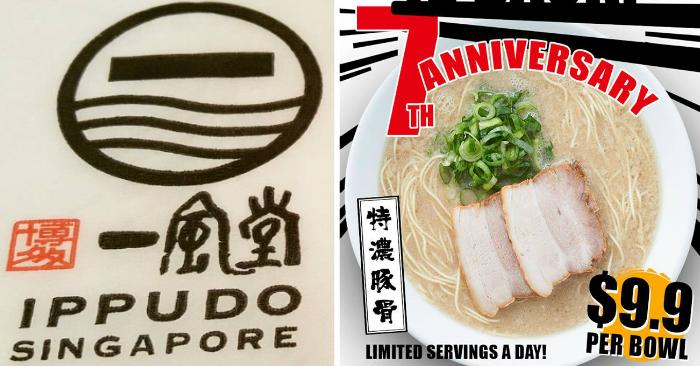 Ippudo Celebrates 7Th Anniversary With $9.90 Ramen At All inside Ippudo $10 Ramen