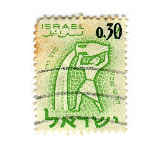 Israel Postage Stamp: Aquarius   Stamp, Postage Stamps in Hebrew Zodiac Calendar
