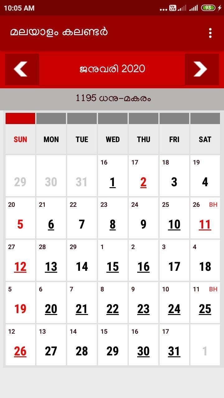 Malayala Manorama Calendar 2020 Apk | Get Free Calendar in Malayala Manorama Calendar 2021 November