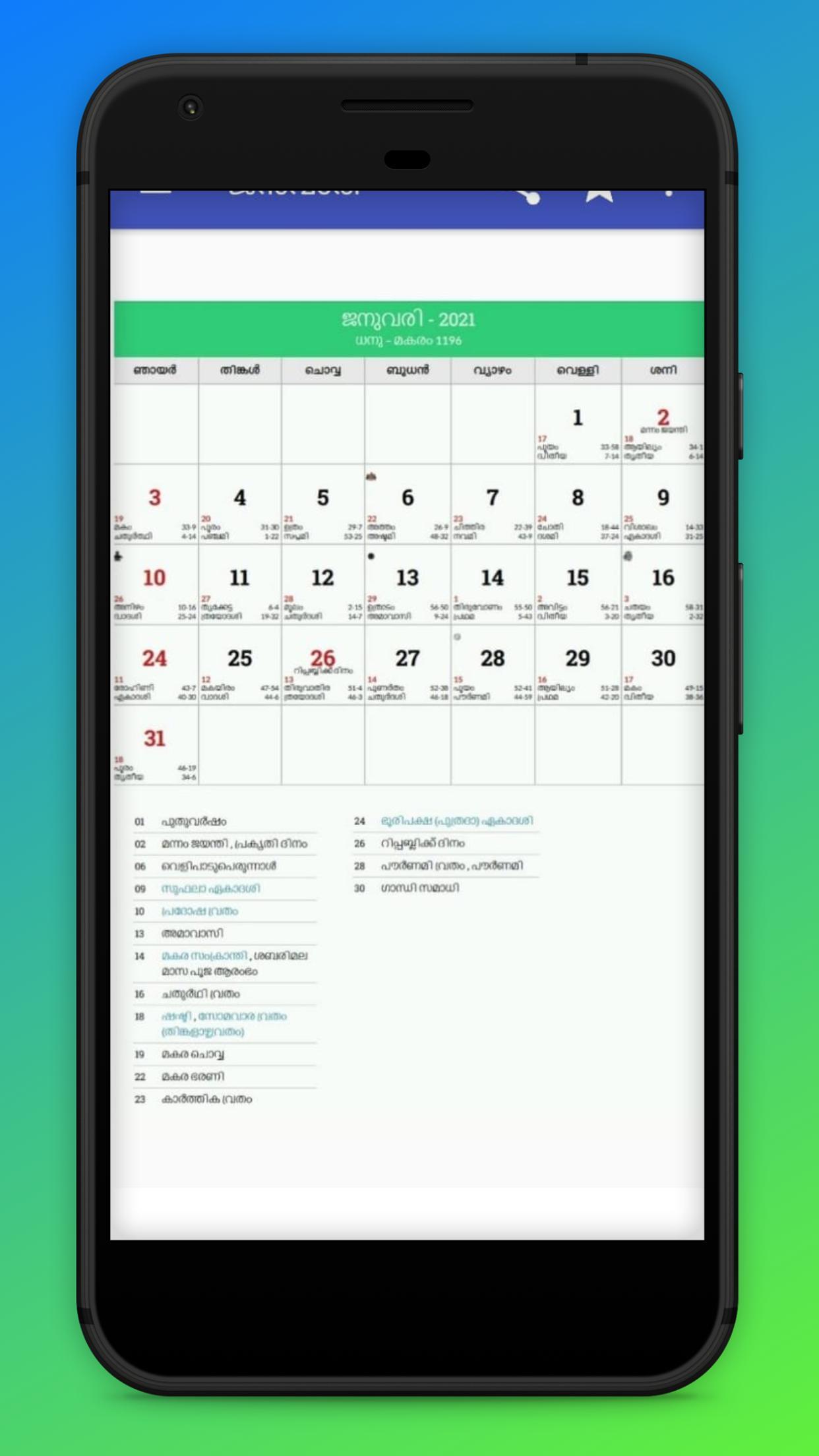 Malayalam Calendar 2021 For Android  Apk Download regarding Malayala Manorama Calendar 2021 November