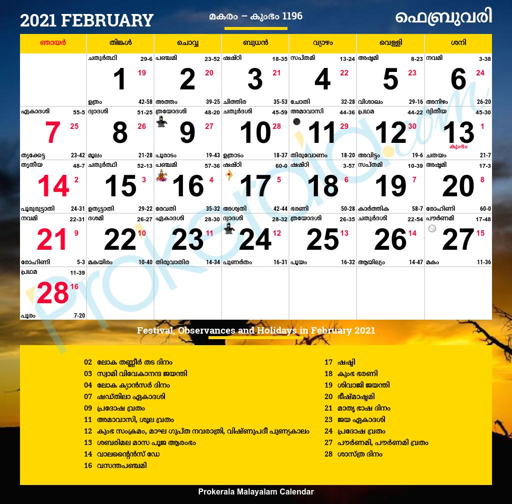 Malayalam Calendar 2021 | Kerala Festivals | Kerala intended for Malayala Manorama Calendar 2021 November