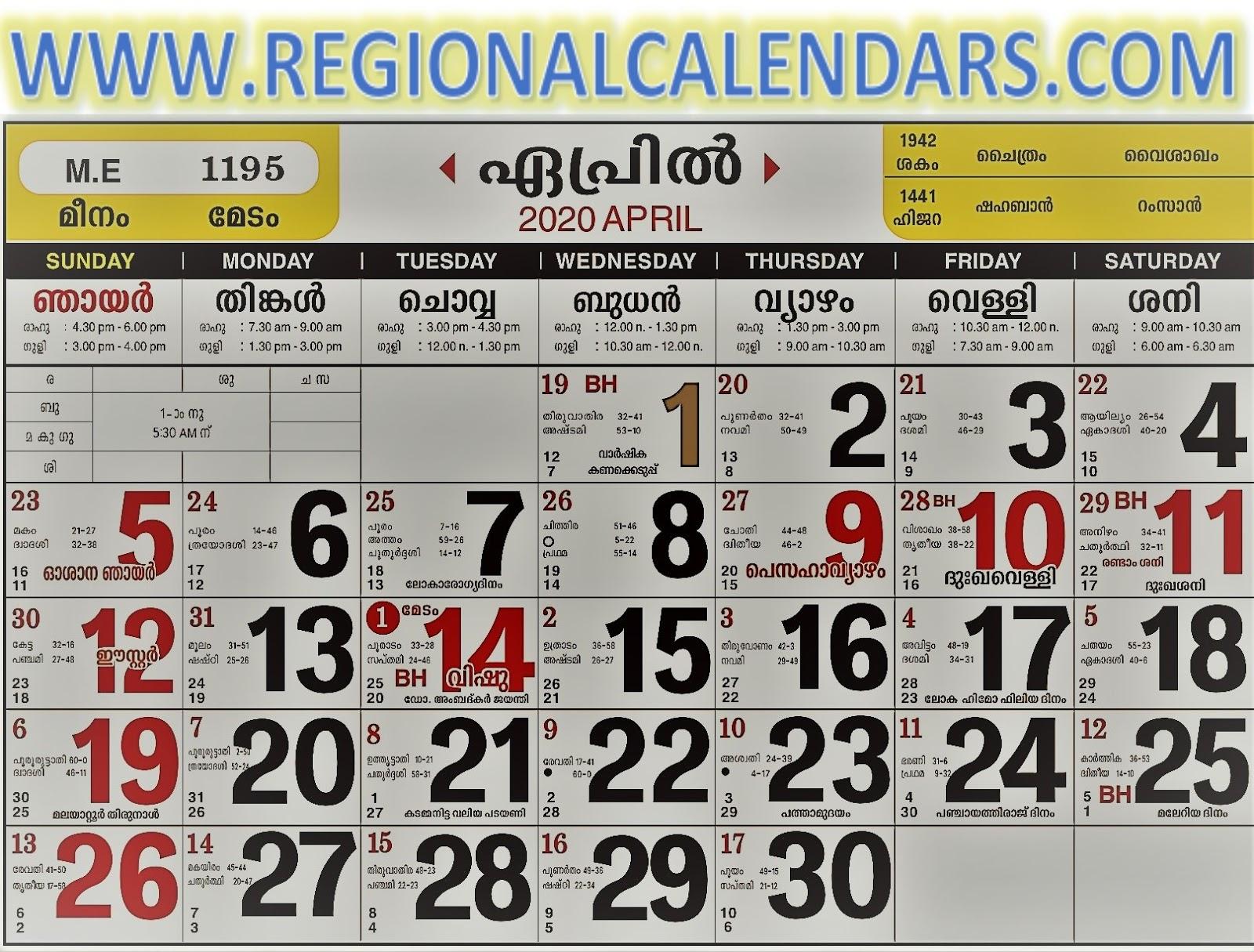 Malayalam Calendar. April,2020. pertaining to Malayala Manorama Calendar 2021 November