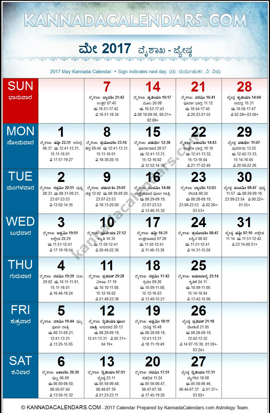 May 2017 Kannada Calendar | Hevilambi Nama Samvatsara intended for Masagalu In Kannada