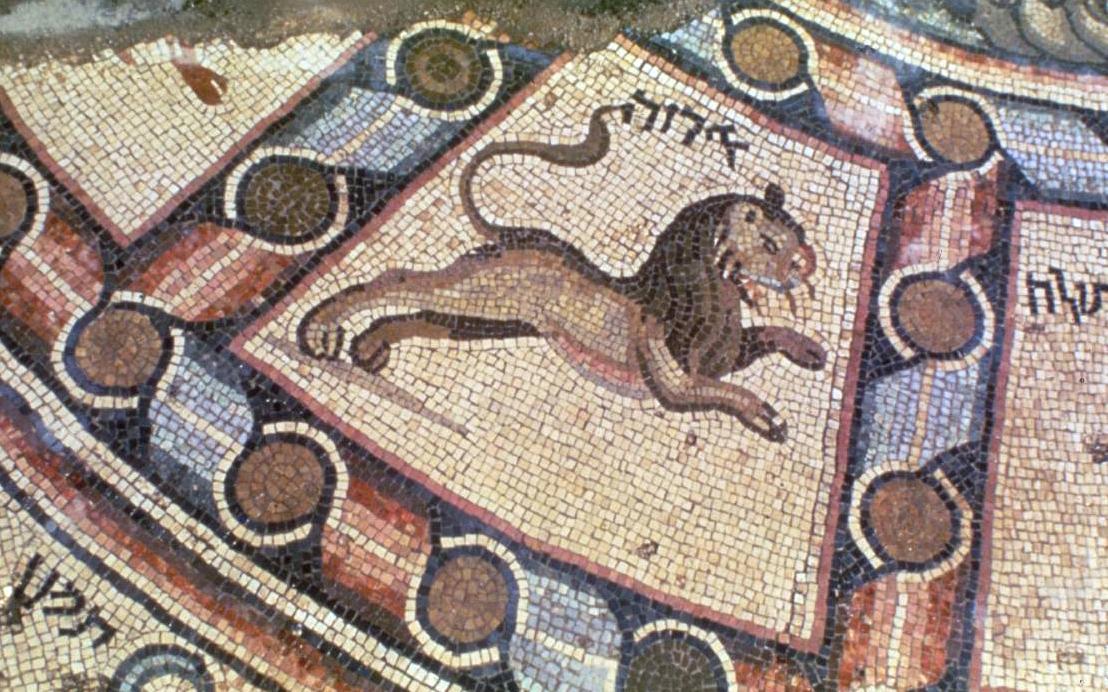 Month Of Av: Making Sense Of The Highest Highs And Lowest regarding Hebrew Zodiac Calendar