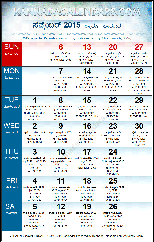 September 2015 Kannada Calendar | Manmatha Nama regarding 1986 Calendar In Kannada Panchangam